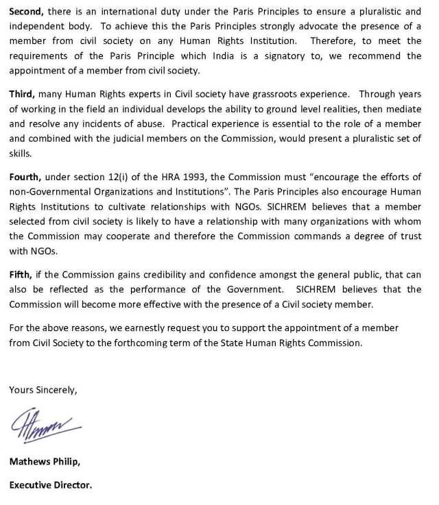 Letter to the Governor of Karnataka  SICHREM