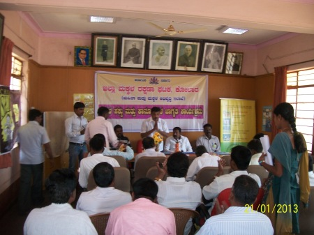 srinivaspura  child rights &child act awenaess pro on 21-01-2013  (7)
