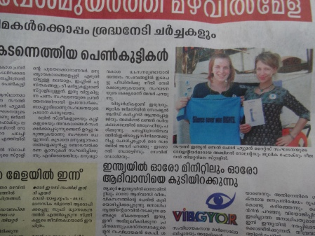 An article in the Keralan newspaper Manorama about SICHREM's presence at ViBGYOR