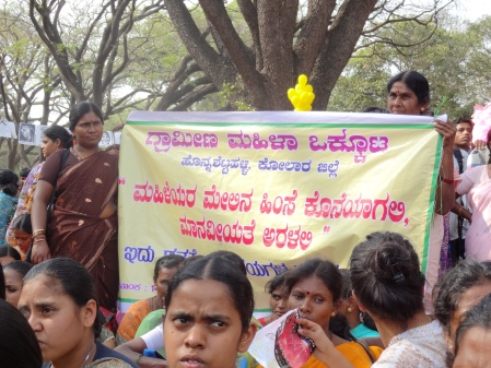 Women from an association in Kolar District claiming the End of Violence Against Women