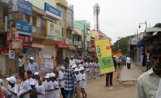 Rally held on the 12th of June 2013 in M G Road, Kolar.