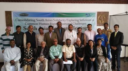 South Asia Members Meeting